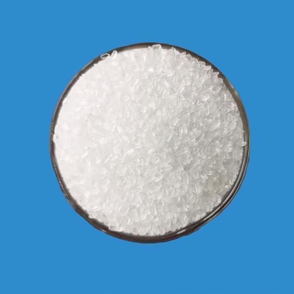High Purity Nitrogen Fertilizer Ammonium Sulfate Fertilizer