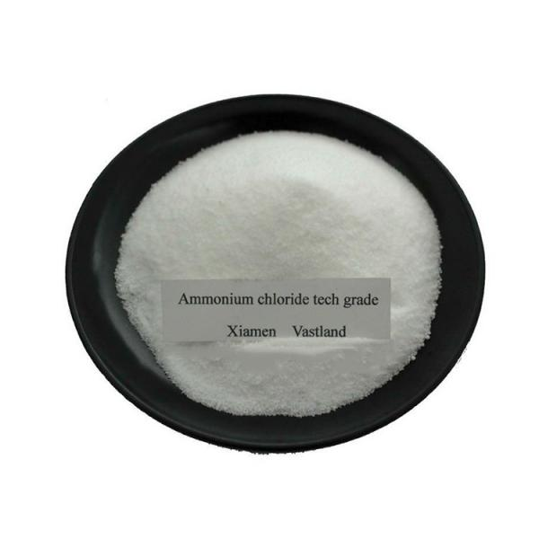 Agriculture Farming Wholesale Price Best Selling Ammonium Chloride Fertilizer Price