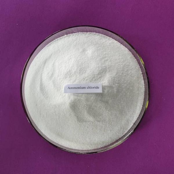 Ammonium Chloride Min 99.5% Manufacture High Quality Nh4cl Ammonium Chloride